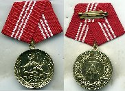 Molossia - East Germany War Medal